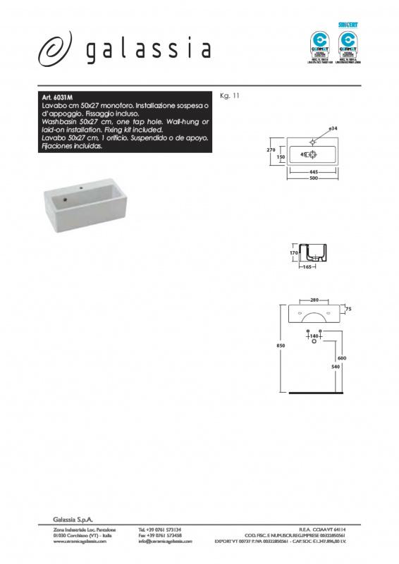 Praustuvas pastatomas arba pakabinamas Plus Design 50, Galassia