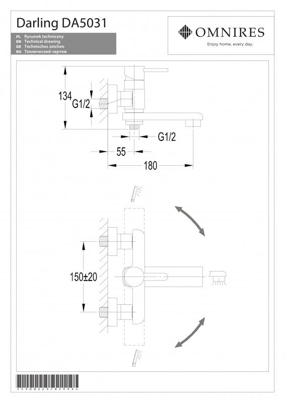 Juodas maišytuvas voniai (komplektas) OMNIRES DARLING