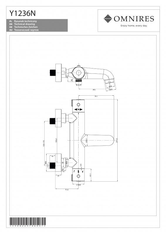 Termostatinis maišytuvas voniai OMNIRES Y1236