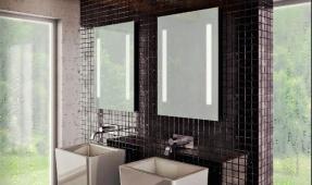 Vonios kambario veidrodžiai